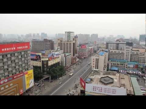 Central Zhengzhou city - China