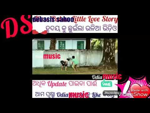 Mane mane tate bhala pay  eate odia love song