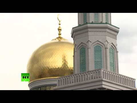 Muscovite Muslims celebrate Eid al-Fitr at Moscow Cathedral Mosque (Streamed live)