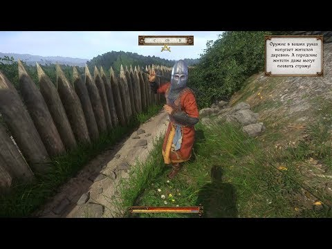 Kingdom Come: Deliverance -- How to kill first enemy (cuman)!