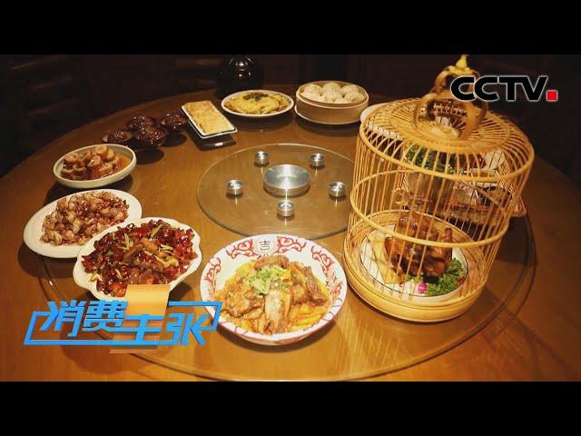 吉林长春:长春本地人必去打卡的深夜美食都在这儿!「消费主张之2021中国夜市全攻略」20210721 | CCTV财经