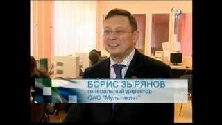 видео академия технологических наук российской федерации