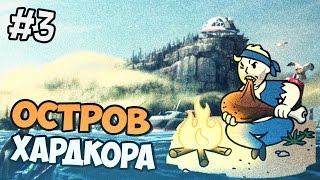 Fallout 4 Far Harbor прохождение на русском - ОСТРОВ ХАРДКОРА