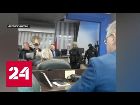 Дело о переселенцах:  за чиновниками Бийска пришли следователи - Россия 24