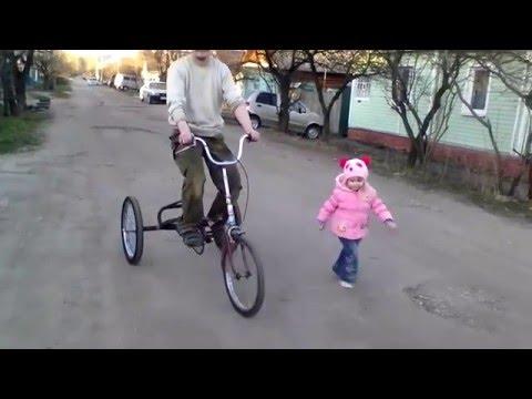 Самодельный трехколесный велосипед моего мужа.