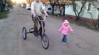 Самодельный трехколесный велосипед моего мужа.(Мой муж немного кулибин, и это одно из его чудес техники., 2016-04-13T18:39:31.000Z)