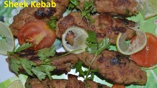 South Indian Style Seekh Kebabs Recipe at Home & Street Food