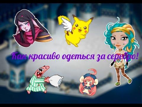 Общение, форум казахский, форум казахстанский Сервер
