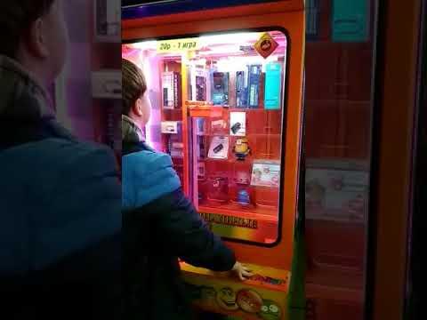 Игровой автомат бульдозер отзывы