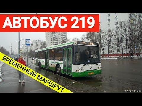 Автобус 219 (временный маршрут) // 12 февраля 2019