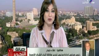 شاهد.. حيدر يكشف عن رد فعل نتنياهو على تصريحات السيسي عن فلسطين