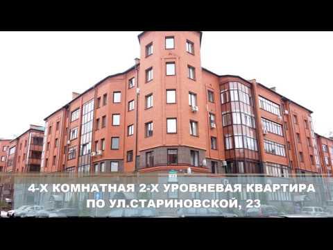 2-комнатные квартиры -