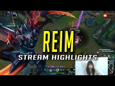 PRO KOREAN GIRL STREAM HIGHLIGHTS - 레임/REIM Team Anthena's Jungler (Female League)