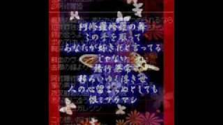 阿修羅姫 ashurahime