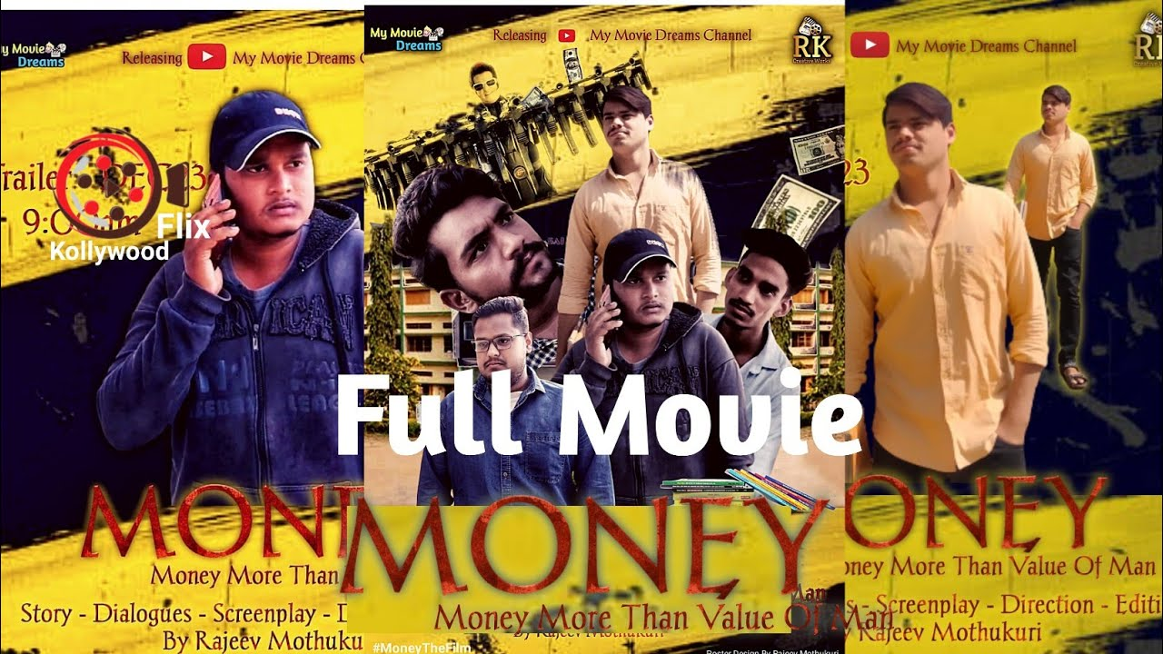 Money Telugu Latest Short Film | Directed By Rajeev Mothukuri | My Movie Dreams | RK Creative Works