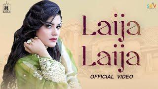 Laija Laija (Official Video) Kaur B   Nav Bajwa   Sky   Latest Punjabi Songs 2021