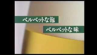古手川祐子 三田村邦彦 歌:ナラ・レオン NARA LEAO.