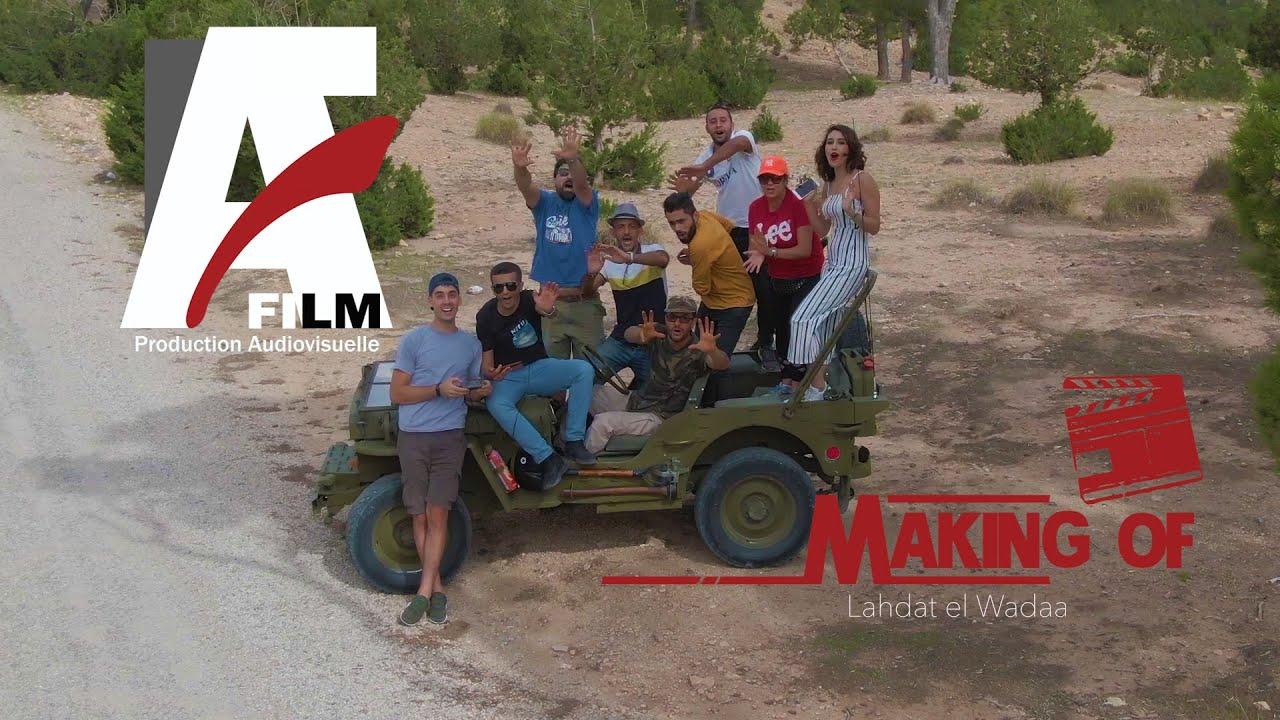 Download Making of Lahdat el Wadaa كواليس فيديو كليب لحظة الوداع
