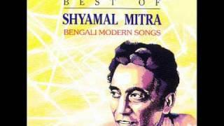 Jak Ja Gechhe Ta Jak -Shyamal Mitra