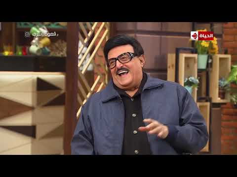 قهوة أشرف - سمير غانم يتحدث عن بدايته قبل دخوله التمثيل.. 'كنت بتحبس في كلية الشرطة بسبب الهزار'