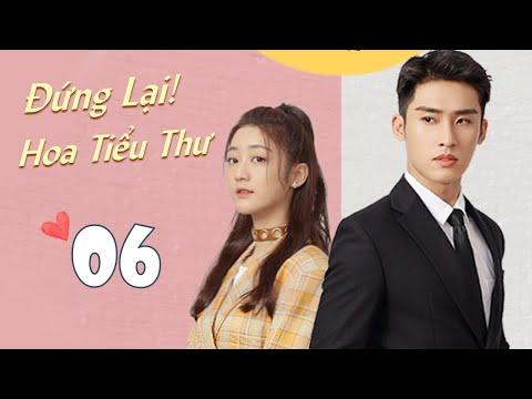 [Thuyết Minh] ĐỨNG LẠI HOA TIỂU THƯ - Tập 06 | Phim Ngôn Tình Trung Quốc Lãng Mạn Nhất 2021 | Tổng hợp phim Cổ Trang hay 1
