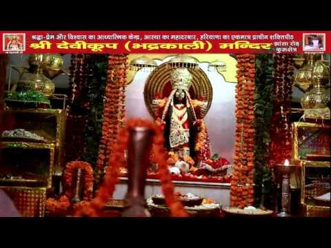 MANDIR PARISAR - SHAKTIPEETH SHRI DEVIKOOP BHADRAKALI MANDIR KURUKSHETRA