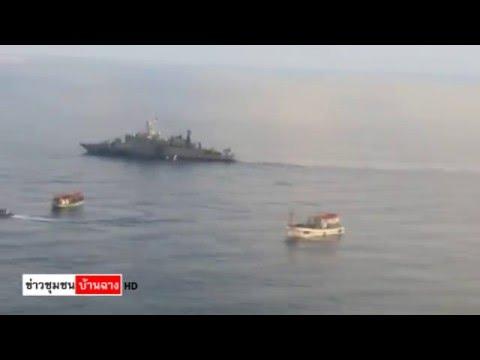 ทัพเรือนำเรือรบ อากาศยานสกัดเรือประมงสัญชาติเวียดนานลุกล้ำน่านน้ำไทย