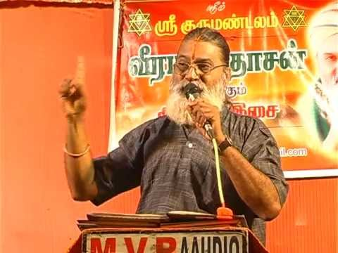 Veeramanidasan Songs PerumalSuper Hit