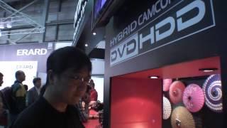 IFA2006: Hitachi Hybrid Camcorder