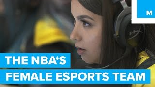 Meet the Female Esports Squad Signed to a Major NBA Team - No Playing Field