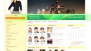 SETinBOX  -  Продукт компании. Какой товар предлагает Сэтинбокс