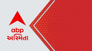 ABP Asmita LIVE: Gujarati News LIVE   Breaking News   Top News  ABP અસ્મિતા