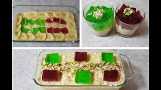 """""""Lab-e-Shireen"""" Recipe Step by Step in an Easy Way."""