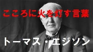 心に火を灯す言葉の236、ブログ→ http://ameblo.jp/ten1jn2/ これは、ア...