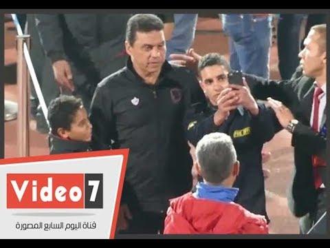 اليوم السابع :البدرى يلتقط صور تذكارية مع جماهير الأهلى بعد الفوز علي النصر