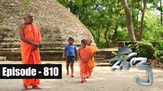 Sidu | Episode 810 13th September 2019 Thumbnail