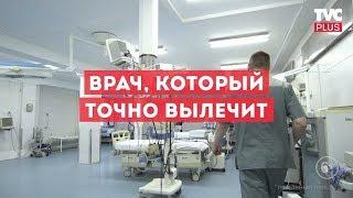Московские врачи