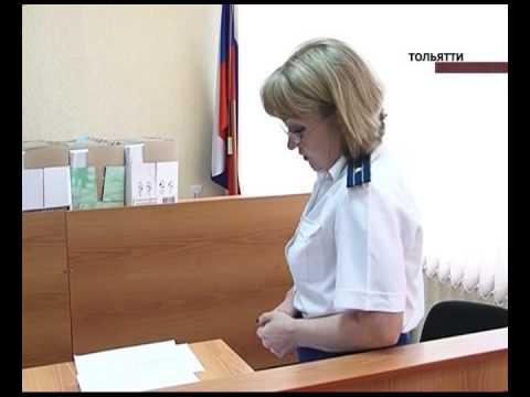 Экс-директор тольяттинской