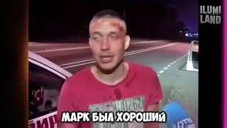 ILUMILAND   Хана Марку   YouTube 360p converted