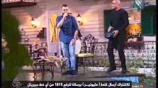 وفيق حبيب و حسام جنيد جرحلي قلبي + يا حفار + سكة حلب   نورت سمانا - رمضان 2014