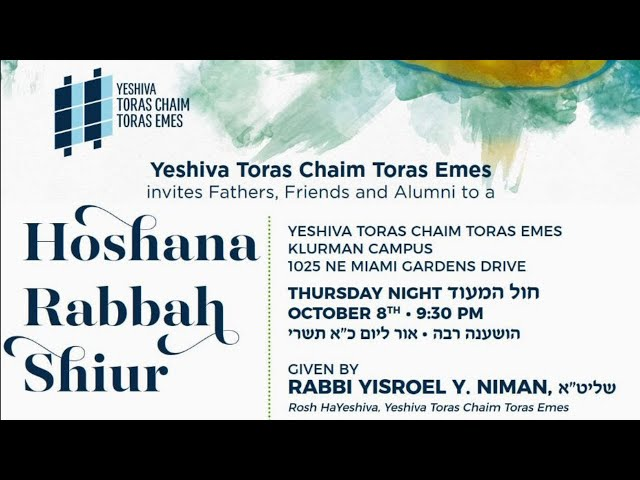 Hoshana Rabbah Shiur by Rabbi Niman