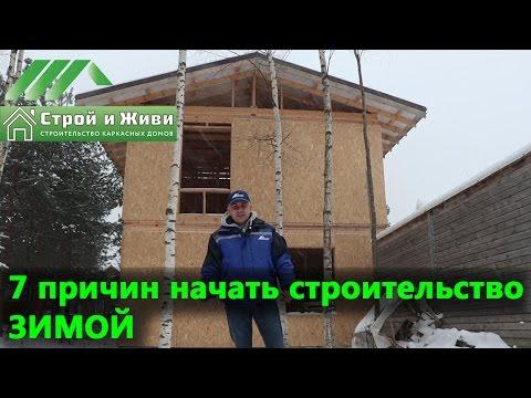 Девелопер «Столица Нижний»