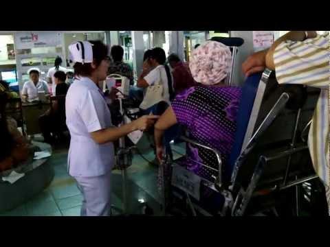 Thai Government Hospital in Bangkok Thailand