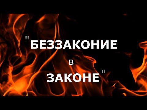 Видеообращение к руководству МВД, ФСБ, ВУ СКР, прокуратуры по ДТП произошедшему 16.10.2018 года