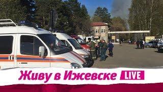 Живу в Ижевске 16.05.2018