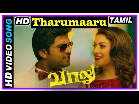 Vaalu Tamil Movie | Songs | Tharumaaru Song | Simbu | Hansika | Thaman