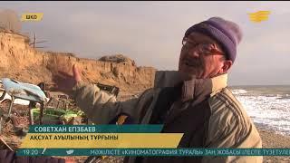ШҚО-ның Күршім ауданындағы Ақсуат ауылын су шайып кету қаупі төніп тұр