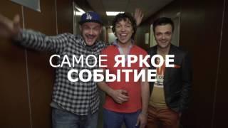 Comedy Club in Yerevan. Зураб Матуа, Андрей Аверин, Дмитрий Сорокин
