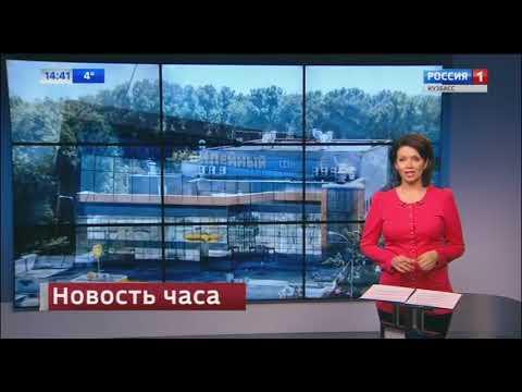 """В Кемерове открывается обновленный киноцентр """"Юбилейный"""""""