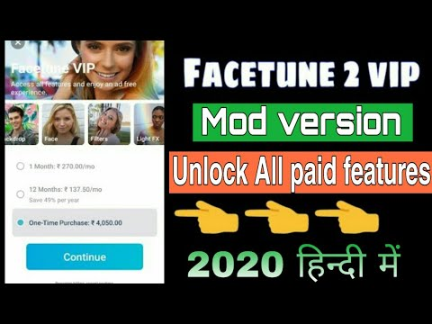 Facetune2 Vip Mod Version | How To Unlock Facetune2 All Paid Features 2019 Hindi
